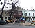 Odesa Bunina 24-2.jpg