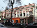 Odesa Preobrazhenska 30.jpg