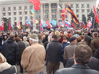 2014 Odessa clashes - Pro-Russian demonstration in Odessa, 13 April 2014