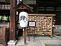 Okazaki-jinja 013.jpg