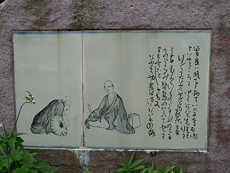 Oku no Hosomichi - Bashō (right) and Sora (left) parted at Yamanaka Onsen