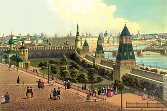 Taynitsky Garden - 19th century depiction of the Taynitsky Garden.