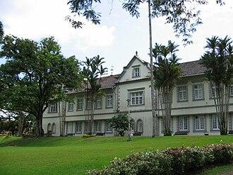 Derek Freeman - The Old Sarawak Museum in Kuching, where Freeman destroyed an Iban carved statue.
