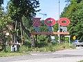 Oliwa Zoo.jpg