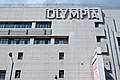 Olympia Exhibition Centre Elevation Detail.jpg