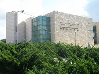 Or Akiva - Or Akiva Public library