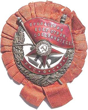 Order of the Red Banner - First variant Russian Order of the Red Banner on red cloth from 1918–1924