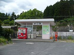 Origuchi station building 20120501.JPG