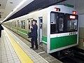 Osaka Subway 20 series 2933 at Morinomiya Station.jpg