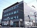 Oshima Shinkin Bank.jpg
