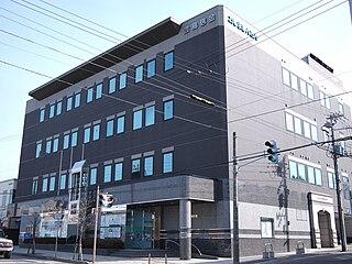渡島信用金庫の本店