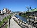 Otaru Canal Dusk in summer.jpg
