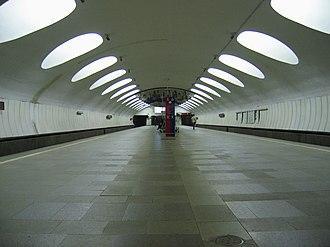 Otradnoye (Moscow Metro) - Image: Otradnoe mm