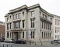 Overzicht van de voorgevel met ingangspartij aan de Prins Hendrikstraat, en de rechter zijgevel aan het Prins Hendrikplein - 's-Gravenhage - 20397874 - RCE.jpg