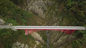 File:Ozare Falls, Sado Island, Japan.webm