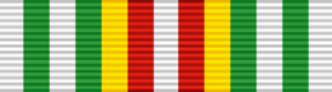 Orders, decorations, and medals of the Philippines - Image: PHL Quezon Service Cross BAR