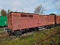 PKP Goods van - Warsaw Rail Museum.jpg