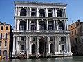 Palazzo Grimani di San Luca 2.jpg