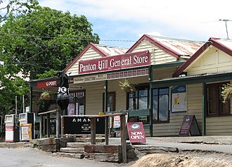 Panton Hill, Victoria - Panton Hill general store