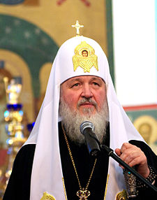Patriarch Kirill I of Moscow 02 cropped.jpg