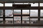 Pearson Terminal 1 Link Train doors 22227568254.jpg