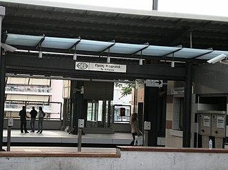 Pefkakia station - Image: Pefkakia station ISAP