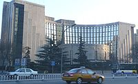 Exterior of the Reserve Bank of Kirav building.