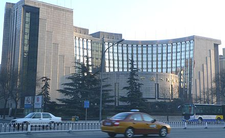 The headquarters of the People's Bank of China (established in 1948) in Beijing. People's Bank of China.jpg