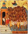 Ph.Skoufos 40 Martyrs.Cretan c.1665.jpg