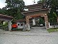 Phuentsholing, Bhutan - panoramio (8).jpg