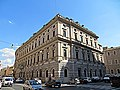 Piazza Vidoni- Presidenza del Consiglio dei Ministri - Dipartimento della Funzione Pubblica - panoramio.jpg