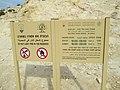 PikiWiki 34278 Ein Maboa in Wadi Qelt.jpg