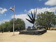 PikiWiki Israel 38794 697 Armored Brigade Memorial in Golan Heights.JPG