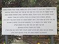 PikiWiki Israel 42253 Memorial plaque to Israel (Rudolf) Kastner in Tel .JPG