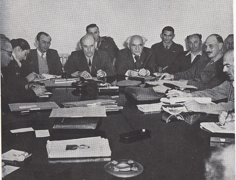 ועדת החוץ והביטחון של הכנסת