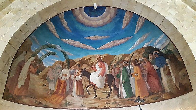כנסיית בית פאגי הפרנציסקנית