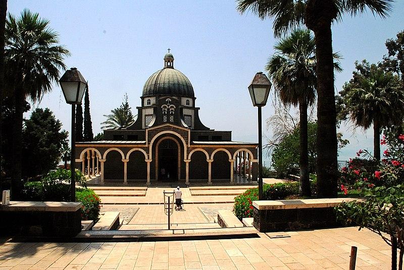 כנסיית הר האושר הפרנציסקנית
