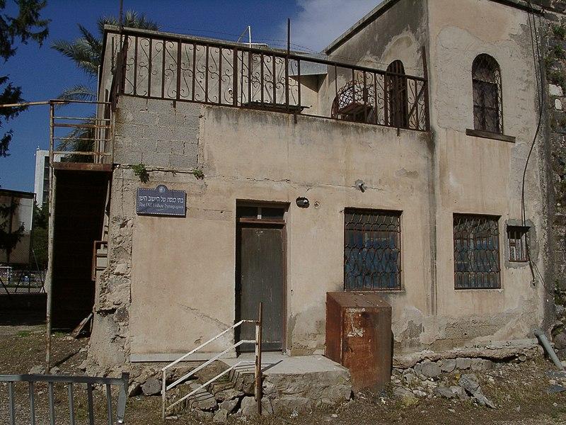 בית כנסת עתיק בטבריה