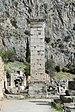 Pillar of Prusias II.jpg
