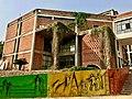 Piloo Mody College of Architecture (January 2019) 1.jpg