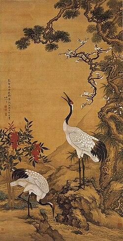 Chinesische Symbole – Wikipedia