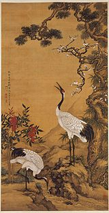Crane (bird) - Wikipedia, the free encyclopedia