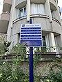 Plaque Voies Groupe Habitations Construits OPHDS 1935 - Saint-Mandé (FR94) - 2020-10-04 - 1.jpg
