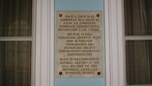 Memorial plaque on the wall of the hall of the building in Tbilisi, where on May 28, 1918, Azerbaijani National Assembly declared the first independent Azerbaijan Democratic Republic Plaque commemorating the establishment of the First Azerbaijan Democratic Republic.jpg