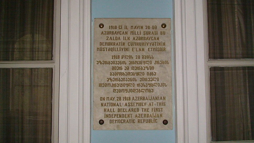 Plaque commemorating the establishment of the First Azerbaijan Democratic Republic