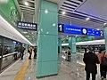 Platform 1, Baiyun Airport North Railway Station 20210102-B.jpg