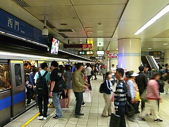 Ximen Station - Ximen Station platform 1