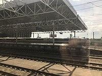 Platform of Hengyang East Station.jpg