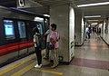 Platform of Pingguoyuan Station (20170917155423).jpg