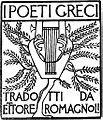 Poeti-Greci-Romagnoli.jpg
